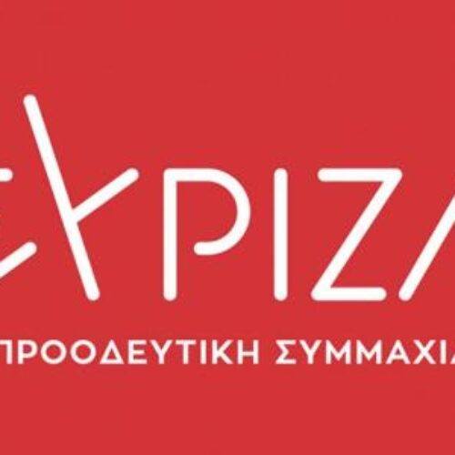 ΣΥΡΙΖΑ για τα νέα μέτρα: Δεν ξέρουμε τι είναι πιο τρομακτικό...