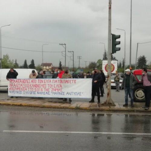 """Αγωνιστική συγκέντρωση διαμαρτυρίας ύστερα από κάλεσμα του Α.Σ. Νάουσας """"Μαρίνος Αντύπας"""""""