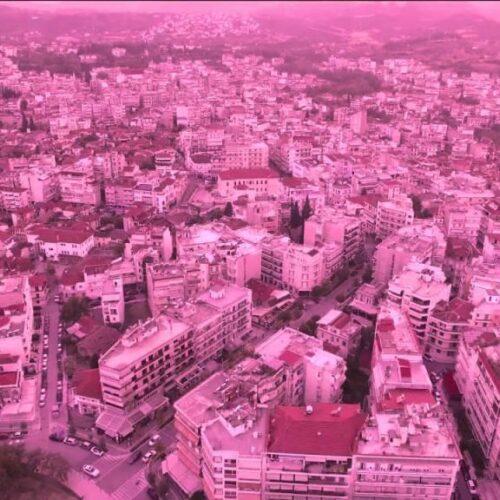 """Ημαθία - Κορωνοϊός: 17 τα νέα κρούσματα - στο """"βαθύ κόκκινο"""" η Βέροια, οι άλλες περιοχές"""