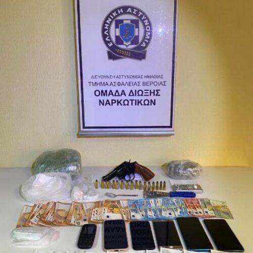 Από το Τμήμα Ασφάλειας Βέροιας συνελήφθησαν 2 άτομα στη Θεσσαλονίκη για διακίνηση ναρκωτικών ουσιών