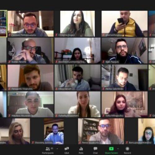 ΚΙΝΑΛ: Συνδιάσκεψη στελεχών της Νέας Γενιάς στην Κεντρική Μακεδονία