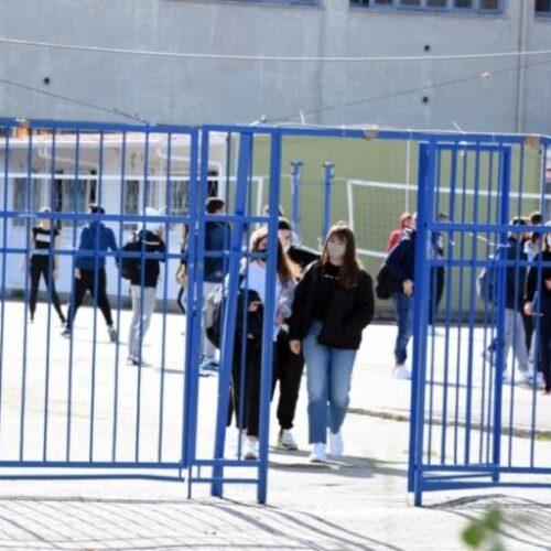ΚΚΕ: Κάθε καθυστέρηση από το ασφαλές άνοιγμα όλων των σχολείων είναι ένα εκπαιδευτικό και παιδαγωγικό έγκλημα!