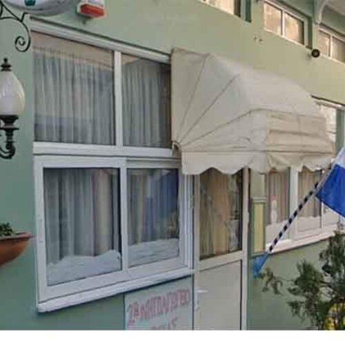 """""""2ο Νηπιαγωγείο Βέροιας - Ένα πρόβλημα χωρίς λύση"""" γράφει η Ελπίδα Κελεσίδου"""