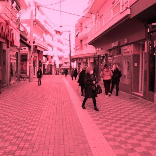 Lockdown: Εξακολουθεί ο Δήμος Βέροιας να παραμένει στο «βαθύ κόκκινο» -  Η κατάσταση για τις άλλες περιοχές της χώρας