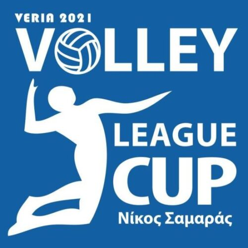 Βόλεϊ: Final-4 Λιγκ Καπ Νίκος Σαμαράς: Σερβίς στη Βέροια για τον 10ο τίτλο