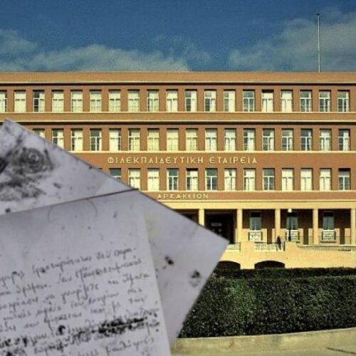 Επιστολή με καταγγελία προς το Αρσάκειο βρέθηκε στο σπίτι του Δημήτρη Λιγνάδη - Η απάντηση Μπαμπινιώτη