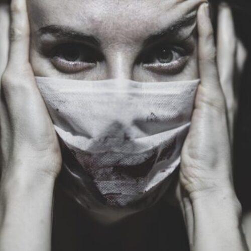 Δήμος Βέροιας: Διαδικτυακό σεμινάριο «Ενημέρωση / Ψυχοεκπαίδευση για την κατάθλιψη»