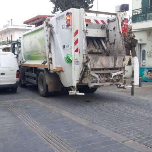 Δήμος Νάουσας: Πρόγραμμα αποκομιδής απορριμμάτων και ανακυκλώσιμων υλικών για το Πάσχα