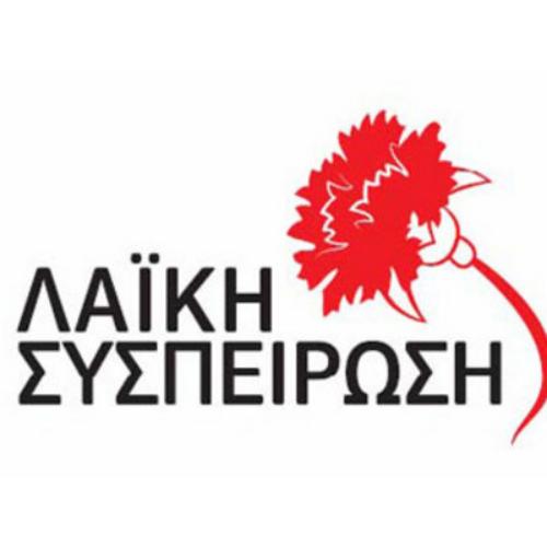 Η Λαϊκή Συσπείρωση Κ. Μακεδονίας για τις ζημιές από παγετό και χαλάζι σε δεντροκαλλιέργειες σε Ημαθία και Πέλλα