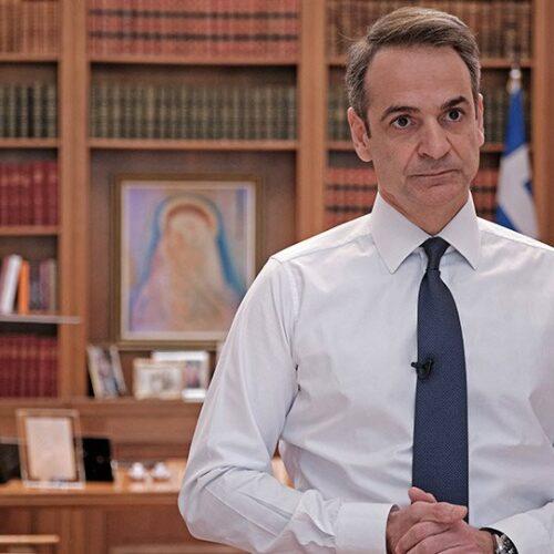 """Κ. Μητσοτάκης: """"Η πανδημία δείχνει να σταθεροποιείται, έστω και σε υψηλά επίπεδα κρουσμάτων""""  – Τα μέτρα που ανακοίνωσε"""