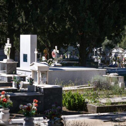 Ιδιώτες τώρα και στα νεκροταφεία! / Με τροπολογία της τελευταίας στιγμής