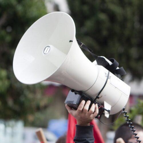 ΕΛΜΕ Ημαθίας: Νομοσχέδιο για τα εργασιακά, οδοστρωτήρας δικαιωμάτων