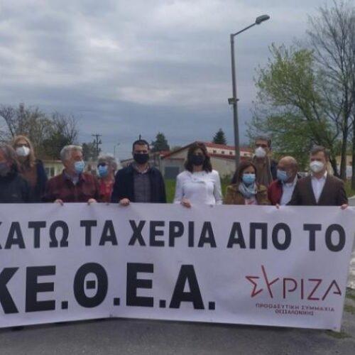 ΣΥΡΙΖΑ: Το ΚΕΘΕΑ στην εξάρτηση