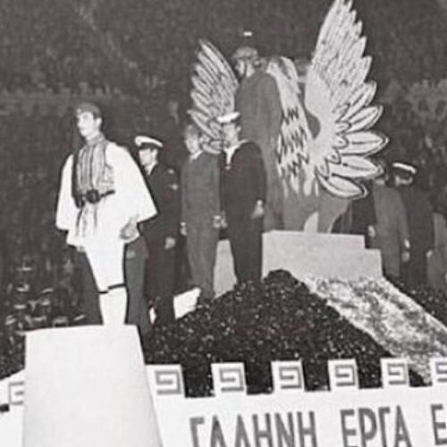 """21η Απριλίου: Χούντα καθαρμάτων, ηλιθίων και λαμογιών"""" γράφει ο Νίκος Μπογιόπουλος"""