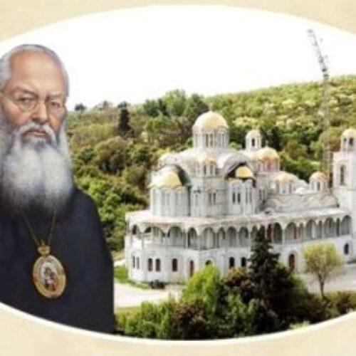 Πανηγυρίζει ο υπό κατασκευή Ιερός Ναός του Αγίου Λουκά του Ιατρού στην Ι.Μ. Παναγίας Δοβρά