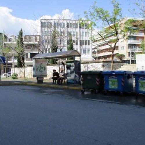 «Πράσινες Στάσεις» στο Δήμο Βέροιας