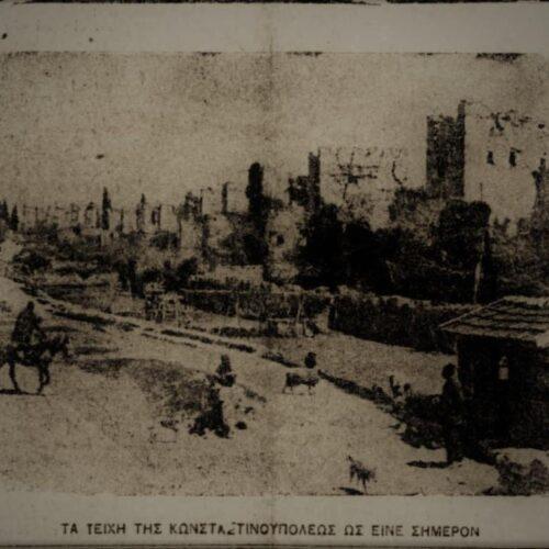 Ακριβώς πριν από έναν αιώνα… / Ματιά στα γεγονότα από τον ημερήσιο Τύπο της εποχής / Σάββατο 29 Μαΐου 1921