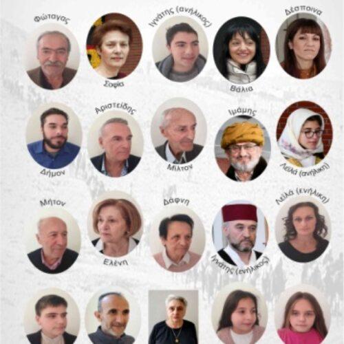 Πρόσκληση για στελέχωση της θεατρικής ομάδας της Εύξεινου Λέσχης Βέροιας