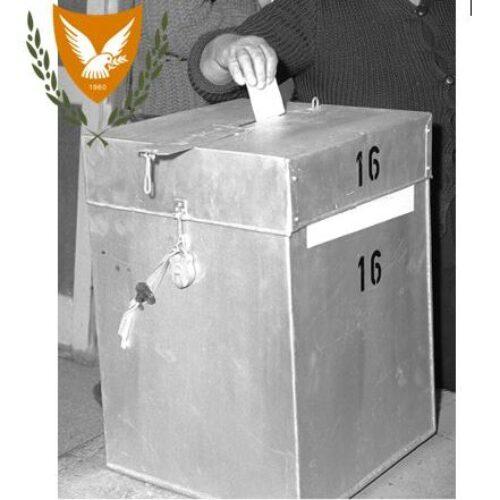 """Κύπρος: """"Προεκλογική διακήρυξη του Σωματείου Αδούλωτη Κερύνεια για τις βουλευτικές εκλογές τις 30 Μαΐου"""""""