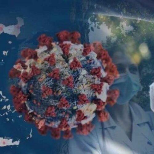Πανδημία: 41 θάνατοι, 481 διασωληνωμένοι, 1.007 νέα κρούσματα, εκ των οποίων τα 5 στην Ημαθία (31/5/21)