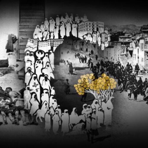 Η Εύξεινος Λέσχη Βέροιας ενημερώνει για το μνημόσυνο Γενοκτονίας