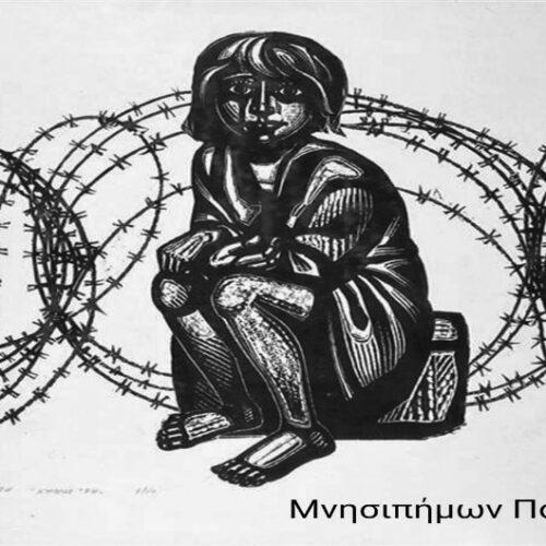 """""""Την πατρίδα μ' έχασα…"""" γράφει ο Ηλίας Γιαννακόπουλος"""