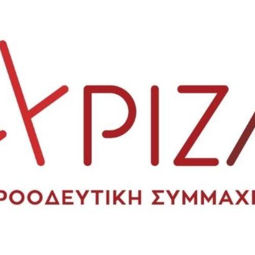 """Ερώτηση βουλευτών ΣΥΡΙΖΑ: """"Χιλιάδες μικρές επιχειρήσεις εκτός επιχορήγησης λόγω πανδημίας"""""""