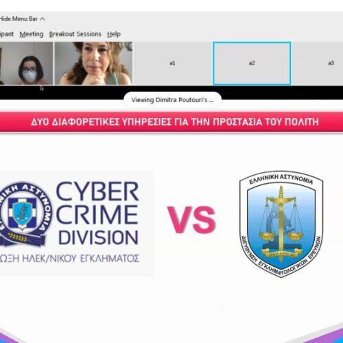 2ο Γυμνάσιο Νάουσας: Ενημέρωση για την ασφάλεια στο διαδίκτυο
