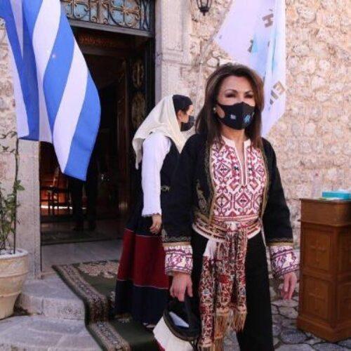Η Γιάννα Αγγελοπούλου - Δασκαλάκη ευχαριστεί το Λύκειο Ελληνίδων Βέροιας