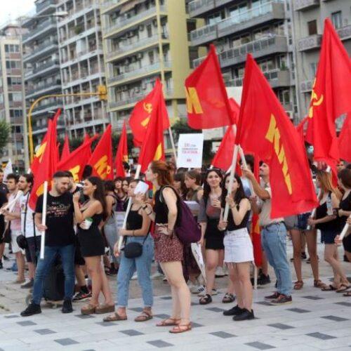 """Θεσσαλονίκη / ΚΚΕ: """"Κάλεσμα μαζικού ξεσηκωμού"""" Λευκός Πύργος, Πέμπτη 27 Μαΐου"""