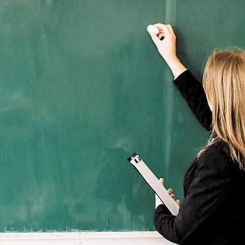 """""""Ρεκόρ κενών εκπαιδευτικών λόγω αυξημένων παραιτήσεων"""" γράφει ο Χρήστος Κάτσικας"""