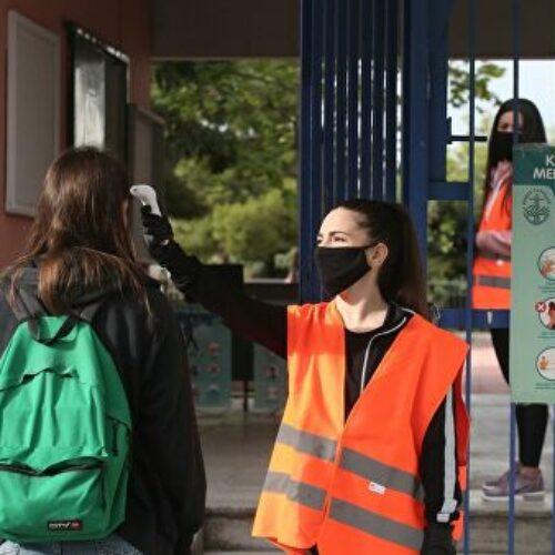 Πανδημία / Κλειστά σχολεία: 704 είναι τα τμήματα και τα σχολεία που έκλεισαν - Αναλυτική λίστα (19/5/21)