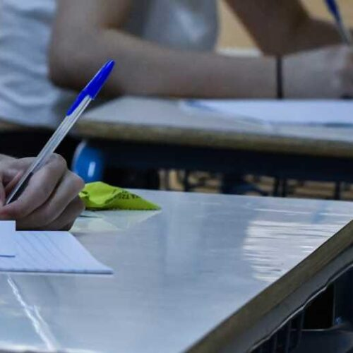 Δήμος Βέροιας / Διαδικτυακή Δράση / Πανελλήνιες Εξετάσεις: Διαχείριση άγχους προετοιμασίας & αποτελεσμάτων