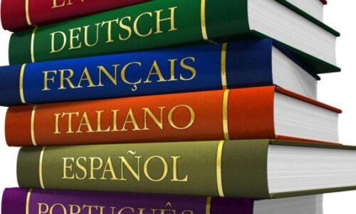 Εξετάσεις για τη λήψη του Κρατικού Πιστοποιητικού Γλωσσομάθειας Α' εξεταστικής περιόδου 2021