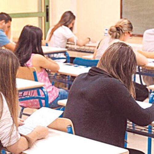 Το πρόγραμμα των πανελλαδικών εξετάσεων  ημερήσιων και εσπερινών Γενικών Λυκείων, έτους 2021