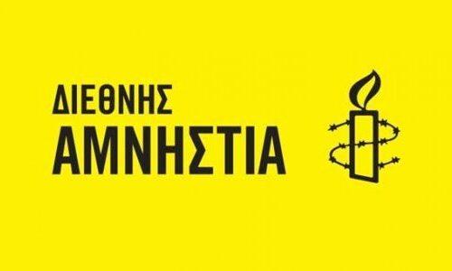 """Διαδικτυακή εκδήλωση Τ.Ο. Βέροιας της Διεθνούς Αμνηστίας """"Πανδημία και πρόσβαση στην υγεία: Δικαίωμα ή προνόμιο;"""", Τρίτη 11 Μαΐου"""