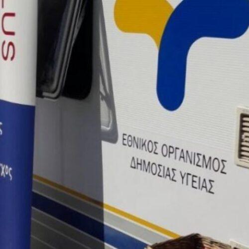 Εβδομαδιαίο πρόγραμμα δωρεάν rapid test από 17 έως 23 Μαΐου σε περιοχές του Δήμου Βέροιας