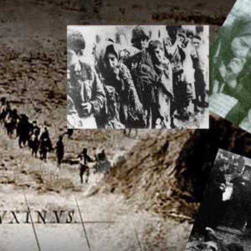 Π.Ε. Ημαθίας: Εκδηλώσεις μνήμης για την Γενοκτονία των Ελλήνων του Πόντου