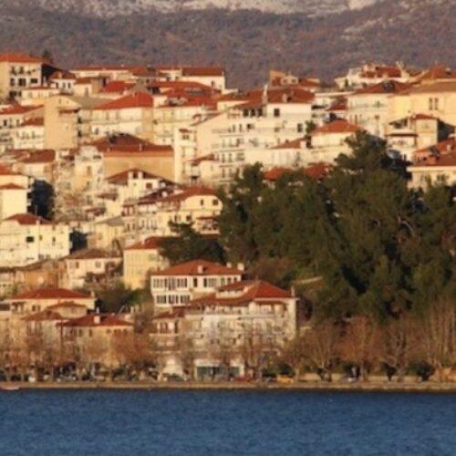 Ισχυρή σεισμική δόνηση ταρακούνησε την Καστοριά