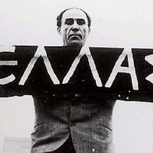 Σαν σήμερα πριν 58 χρόνια, ύστερα από δολοφονική επίθεση, πεθαίνει ο Γρηγόρης Λαμπράκης
