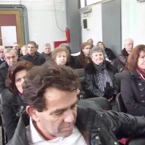 Σωματείο Συν/χων ΙΚΑΝάουσας: Δίνουμε το αγωνιστικό μας παρόν στην απεργιακή συγκέντρωση, Πέμπτη 3 Ιουνίου