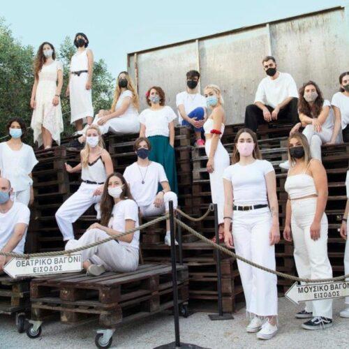 """""""Το Τρένο στο Ρουφ"""": 10ο Φεστιβάλ Νέων Καλλιτεχνών «Τα 12 Κουπέ», από 11 έως και 20 Ιουνίου"""