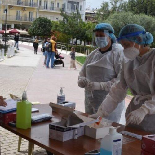 Δωρεάν rapid test στις Κοινότητες Γεωργιανών και Τριλόφου Δήμου Βέροιας