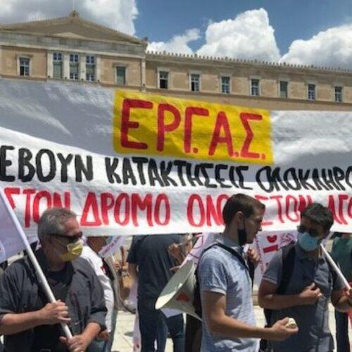 Μ-Λ ΚΚΕ: Χαιρετίζουμε τη μαζική συμμετοχή των εργαζομένων στην 24ωρη πανεργατική απεργία