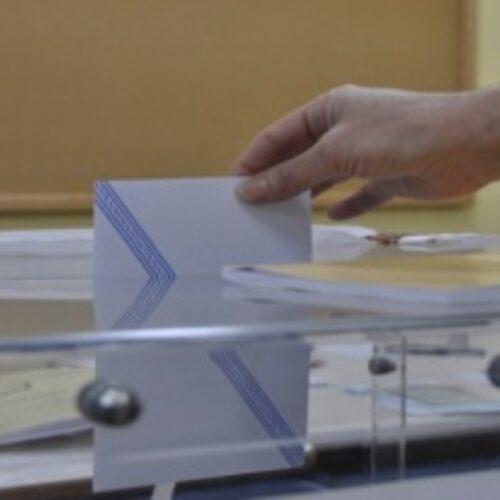 Ευξείνου Λέσχης Βέροιας: Πρόσκληση σε Γενική Συνέλευση και Εκλογές