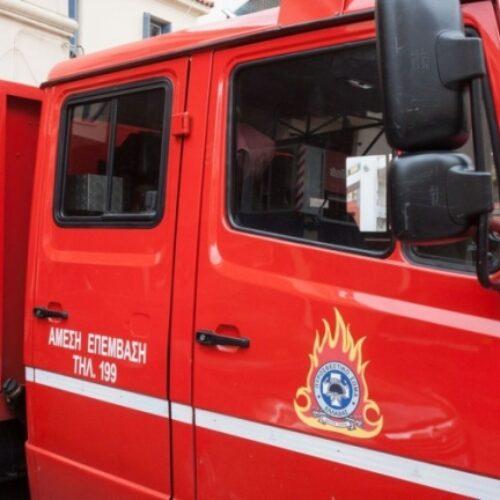 Την απαγόρευση φωτιάς στην ύπαιθρο υπενθυμίζει η Πυροσβεστική Υπηρεσία Ημαθίας