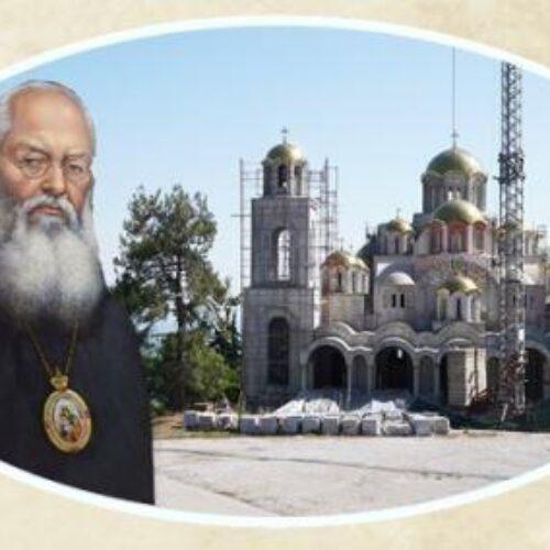 Πανηγυρίζει το διήμερο 10 και 11 Ιουνίου ο Ιερός Ναός του Αγίου Λουκά του Ιατρού στη Μονή Δοβρά Βέροιας