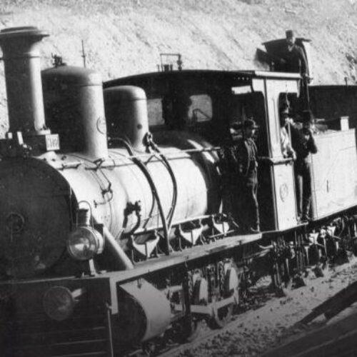 Βυζαντινό Μουσείο Βέροιας: «Όταν ήρθε ο σιδηρόδρομος» / Εγκαίνια έκθεσης φωτογραφίας - παρουσίαση βιβλίου, Τετάρτη 30 Ιουνίου