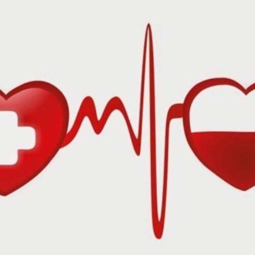ΣΥΡΙΖΑ Ημαθίας: Πρόσκληση Εθελοντικής Αιμοδοσίας