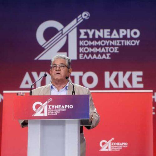 Ολοκληρώθηκε το 21ο Συνέδριο του ΚΚΕ – Επανεξελέγη ΓΓ ο Δημήτρης Κουτσούμπας / Η νέα Κεντρική Επιτροπή